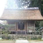 熊野大社・鑽火殿