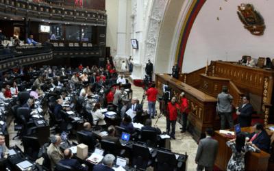 AN inicia segunda discusión de la Ley de Transparencia