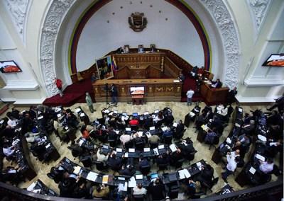 AN inicia hoy discusión de Ley de Transparencia, Divulgación y Acceso a la Información Pública