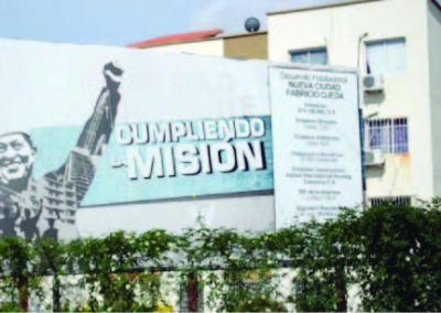 La Ciudad Fabricio Ojeda lleva 3 años sin avances