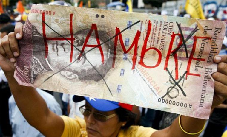 Transparencia Venezuela ante la CIDH: La corrupción es la causa de la crisis humanitaria