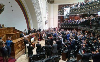 Asamblea Nacional declara nula e inconstitucional la implementación del Petro