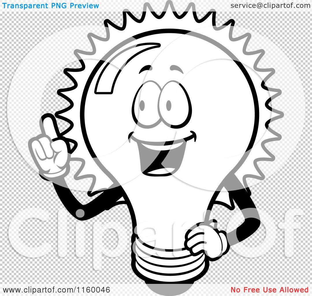 hi bulb