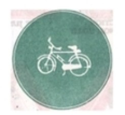 Compulsory Cycle Track Sign