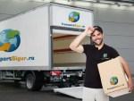 firma de transport marfa Bucuresti