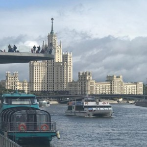 Moskau - die russische Hauptstadt