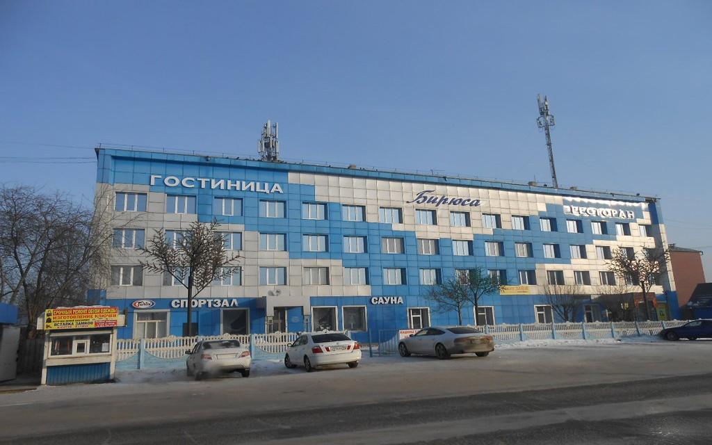 Hotel Biryusa in Tajschet
