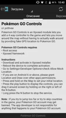 How to cheat Pokemon GO on Android