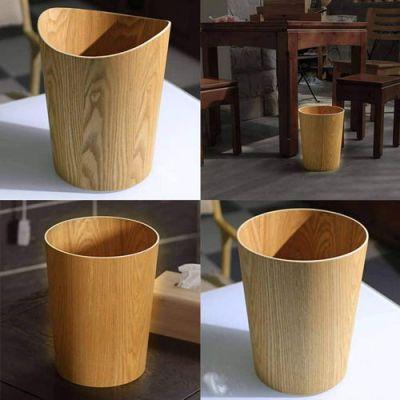 Beigoo Wooden Trash Can