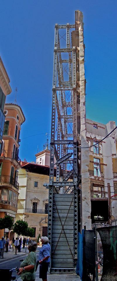 Panorama vertical