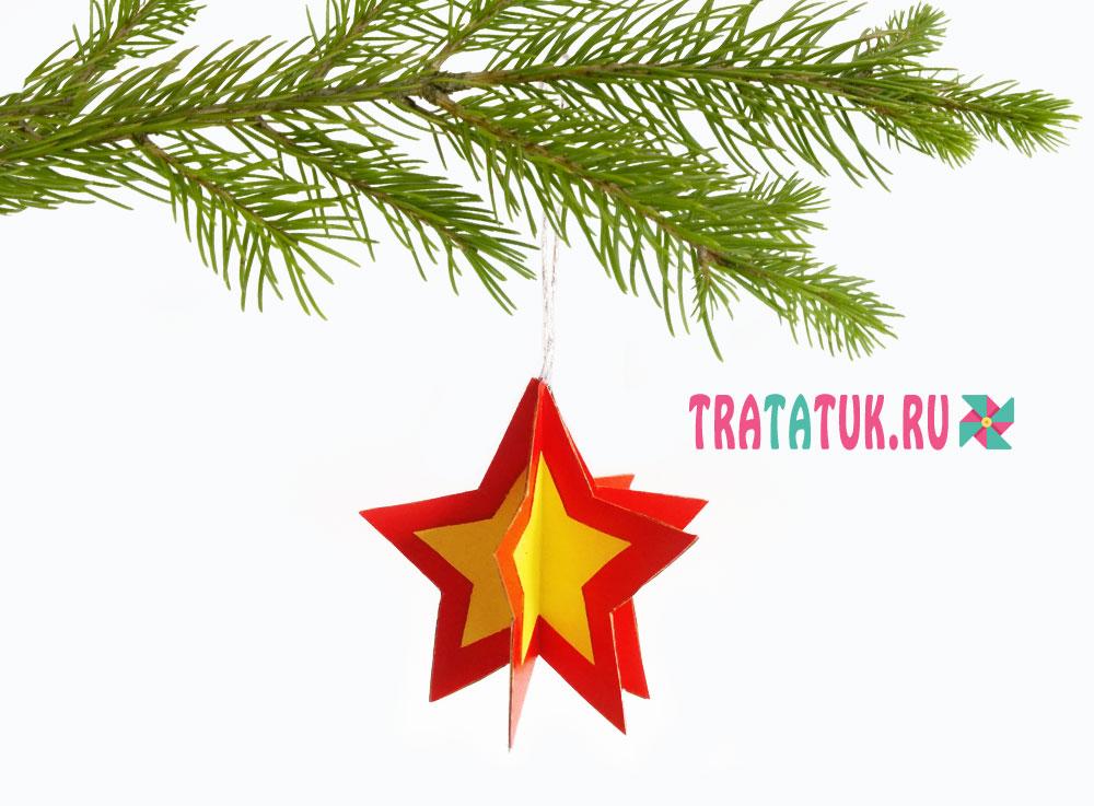 Рождестволық қағаздың көлемдік ойыншықтары