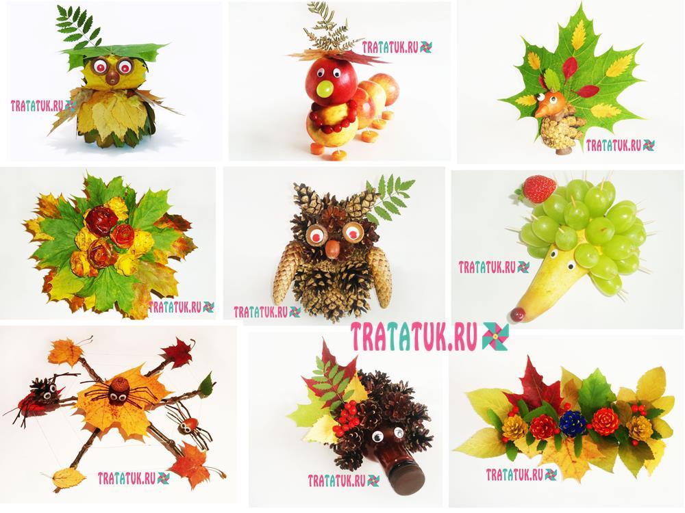 صنایع دستی پاییز از مواد طبیعی