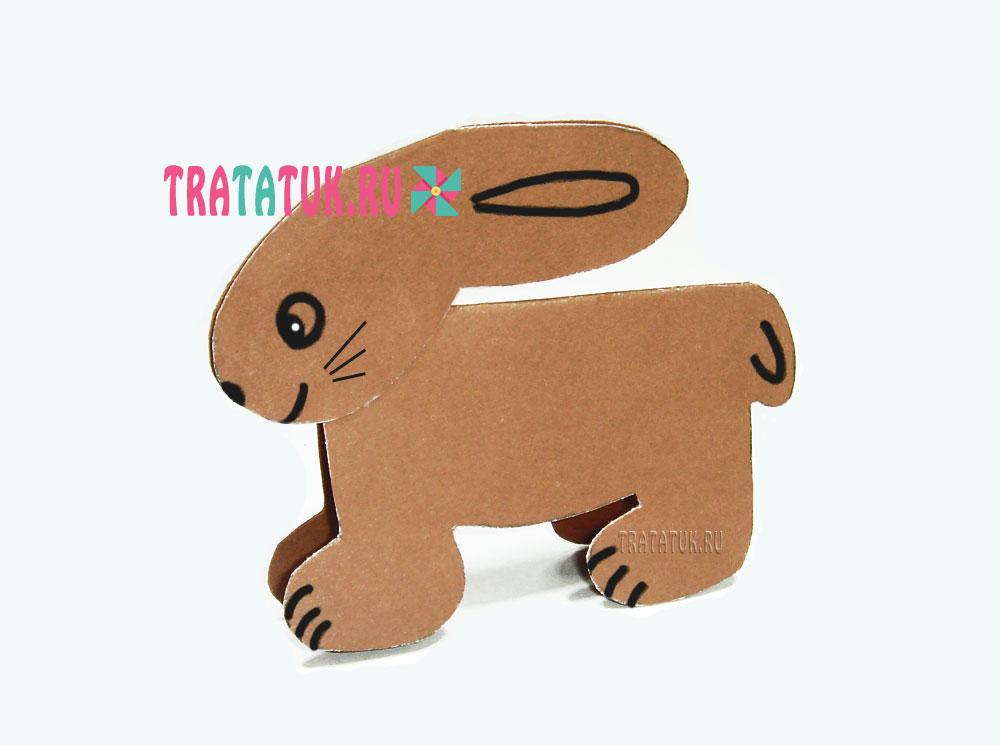 Bunny da cartone
