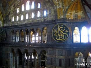 Hagia Sophia (5)t