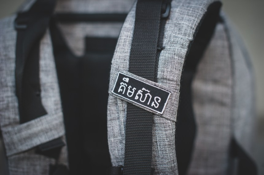 Name embroidered on strap of backpack