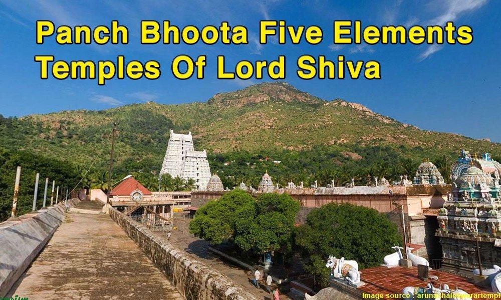 Pancha Bhoota Five Elements