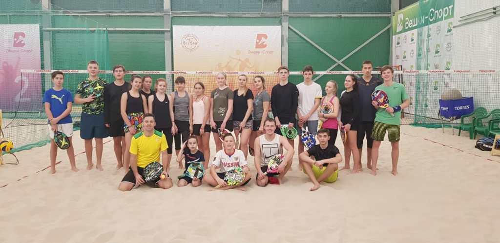 Сборы по пляжному теннису в Москве