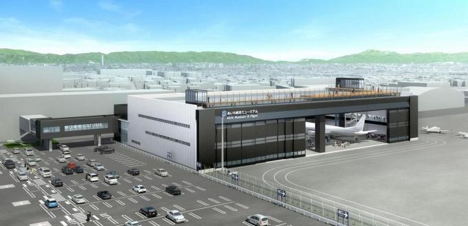 あいち航空ミュージアムの外観イメージ図(HPより)