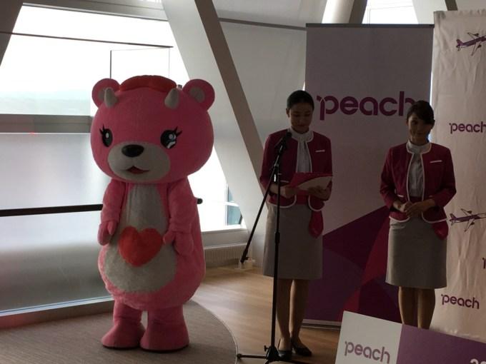 Peach-CTS-TPE07