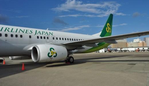 春秋航空日本国内線 成田〜広島IJ621便搭乗レポート