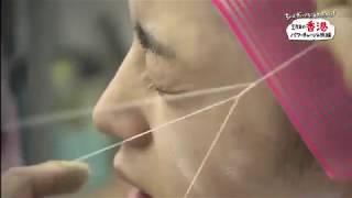 線面媽媽 - 2度目の香港~ちょっとディープな海外旅行~「パワーチャージの旅編」