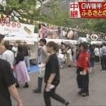 全国グルメ旅行の気分が味わえる GWの日比谷公園(18/05/04)