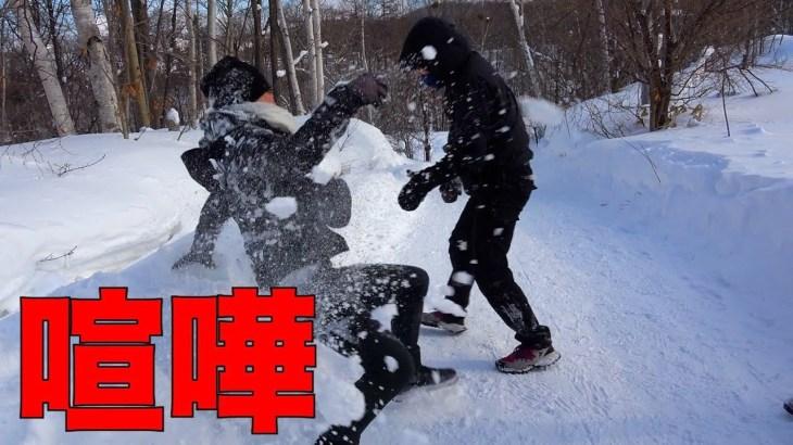 【閲覧注意】突然暴れ出した マジ喧嘩     「ゆうちゃん旅in北海道5」