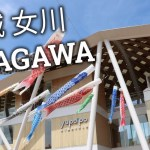 [日本旅行]東北宮城縣女川町的災後重生小旅行 / vlog#6