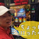 日本縦断マルハンの旅〜関東甲信越編〜【#114土浦店8/10】