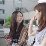 【公式】CM_海外旅行保険t@bihoたびほ_空港申込み篇