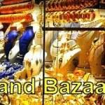 【トルコの旅:グランドバザール】買い物のコツ(事前必見)