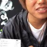 ヒッチハイク 日本縦断 『笑顔旅』   土曜どうでしょう~サイコロ旅 東北編〜第1夜