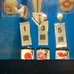 滋賀から北海道家族旅行:帰りによった富山県魚津水族館!石鯛のショーちゃんに感動!その2