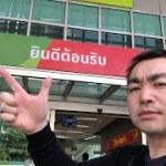 【バンコク・チェンマイ男ひとり旅】おつかいタイランド!タイ料理の調味料入れを買う