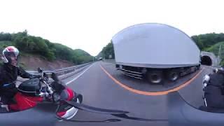 仮想北海道バイク旅「3日目B 夕張-三国峠?④財布気づかず走る」360度VR映像