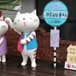 【男一人旅】台湾旅行 2日目(猴硐)