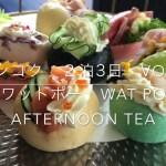 バンコク女子旅行 Vol 2  Japanese girls travel in Bangkok