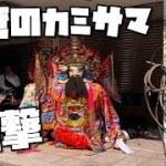 【海外レポ】【台湾嫁一人旅】【春節】台湾の新年は過激でエキサイティングな件