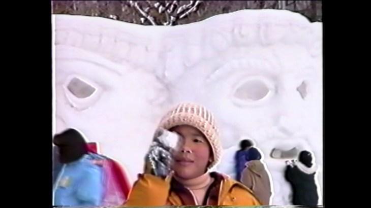 1996年 北海道旅行 影片