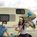 日本一周女ひとり旅79日目。キャンピングカーを洗車しますLive