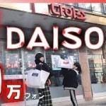 韓国DAISOで10万爆買いw!コラボで海外旅行Vol.14【のえのん番組】