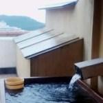 Japanese Hotel. Open-air bath spa, Balcony. 温泉露天風呂付客室。ホテル アルティア鳥羽.