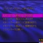 サガフロンティア RTA T260G編→ブルー編一人旅