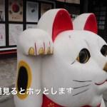 【Vlog】韓国ひとり旅 Vol,4 仁川チャイナタウン~旧日本人街を散歩した   ゲイカップルの日常 일본인과 중국인 게이 커플의 일상