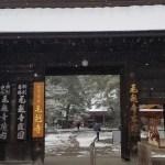 日本旅行002東北trip(平泉)