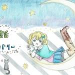 英会話ラボラトリー 日光修学旅行 第20回 Show and Tell Yuuna