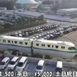 ディズニーリゾートラインとパーキング【関東旅行その8】