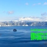 極寒の北海道ブルブル旅#3A cold journy in Hokkaido