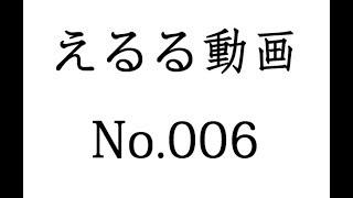 【DQ3】勇者一人旅 VSバラモス編【FC】えるる動画