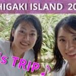 沖縄石垣島旅行♪GoPro女子2人旅! Girl's trip for Okinawa Ishigaki island with GoPro【Tempra HANABI】